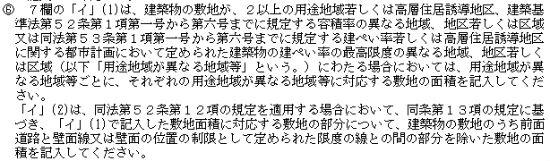 3面注意5