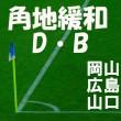 kado-db okahiya