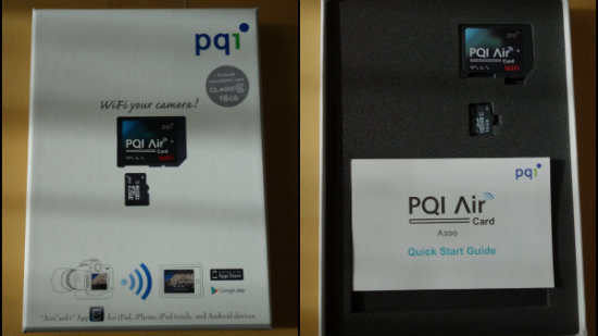 PQI AIR CARDの箱