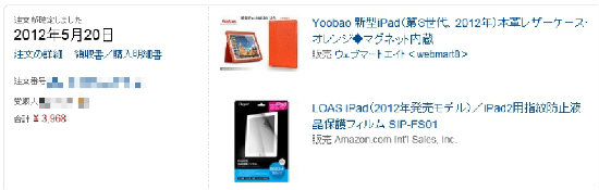yoobao01