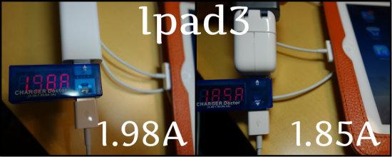 IPAD3 40W