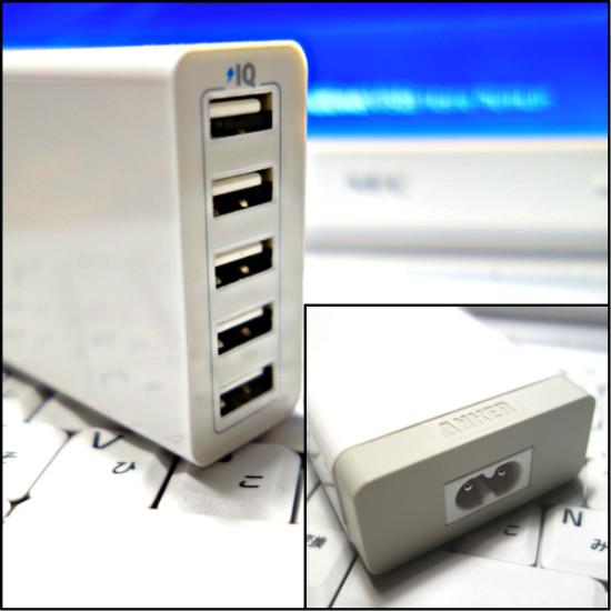 ipad miniに必須の40w・5port・USBな急速充電器