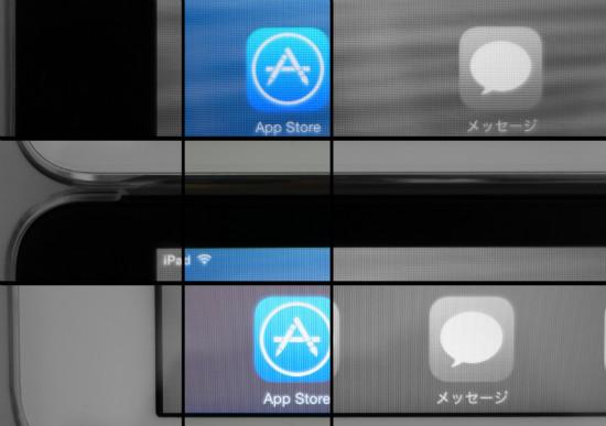 ipad miniはretinaでなくても大丈夫かもしれない