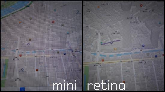 iPad miniアプリ画像比較