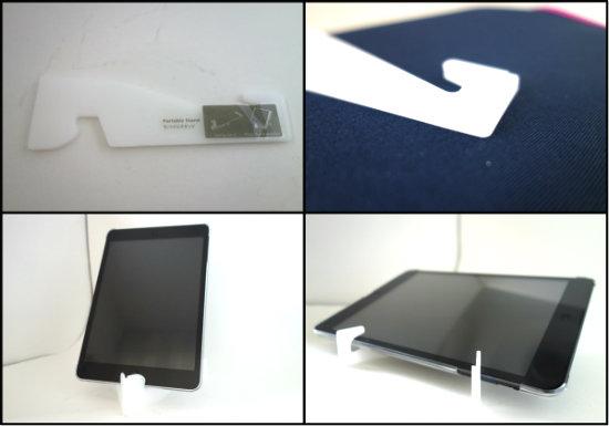 iPad miniスタンド2