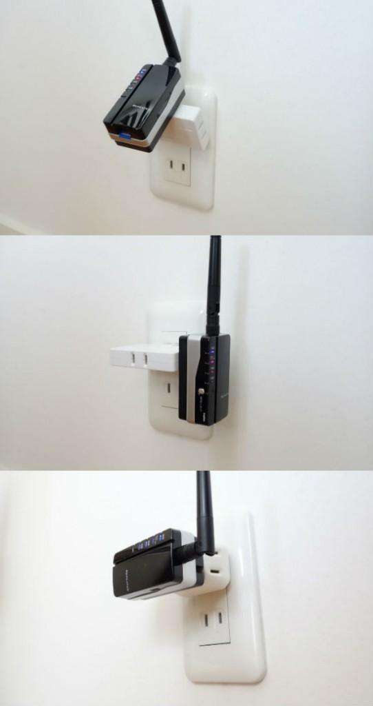 無線LAN中継器差し込み