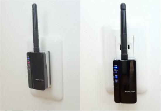 無線LAN中継器コンセント