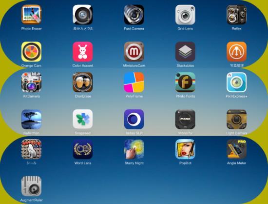 建築設計関連で役立ちそうなおすすめアプリ20選(画像系多め)+6