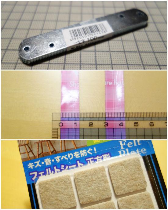 「Slide」材料