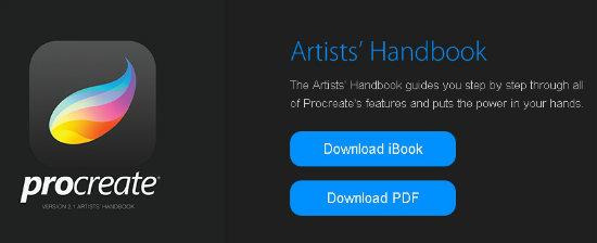 ProCreateハンドブック