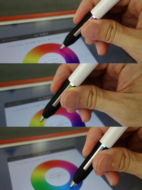 AdobeLine pixelpoint LED設定