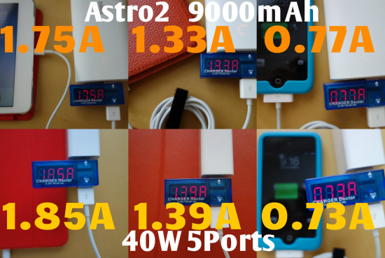 Astro2 40w5ports比較