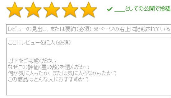 Amazon 星5