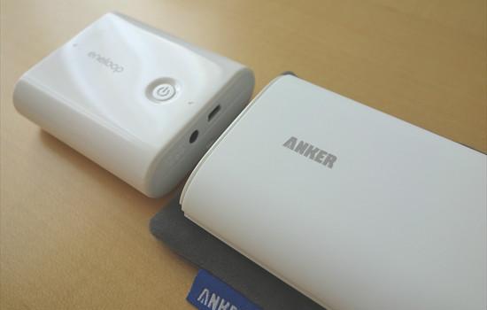 Anker astro2 2nd 外装比較