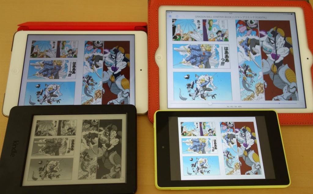 KindleiPad mini画像比較