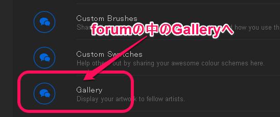 ProCreate Gallery