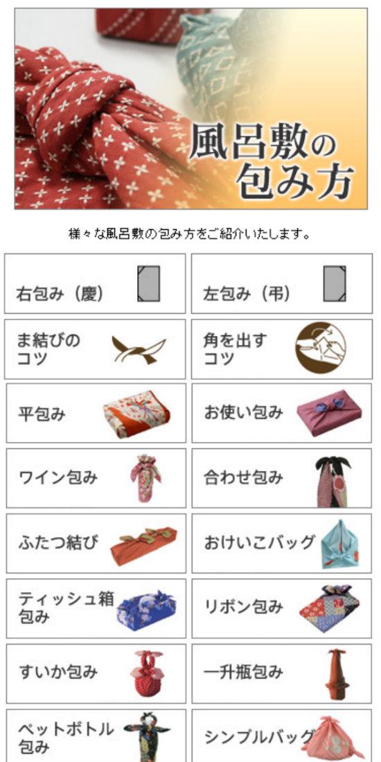 宮井株式会社