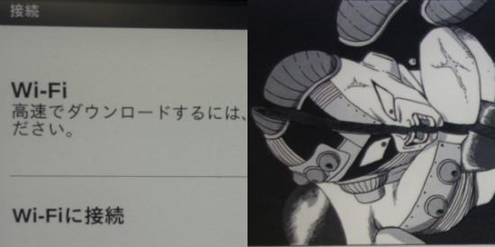 Kindle三男
