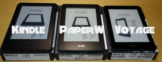 kindle top