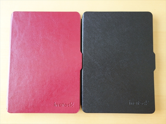 Ina kindle red008