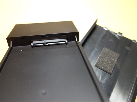 inateck hdd003