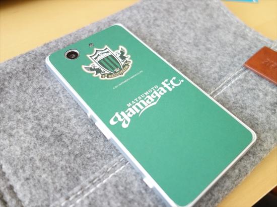 smartPhoneganz016