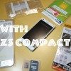 XPERIA Z3 Compactと一緒に買うとシアワセなもの