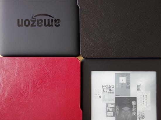 Kindleペーパーホワイトケース