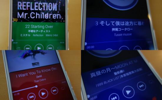 視聴した曲