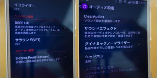 Audiomax HB-8Aデザイン04