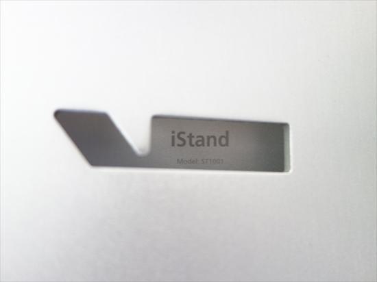 istandDSC02007