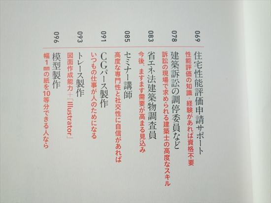 yahuoku04003