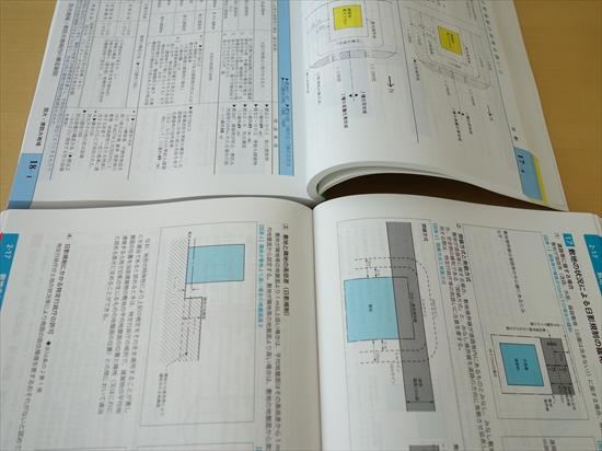 メモプロDSC07361