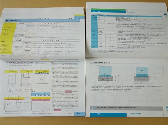 メモプロDSC07369