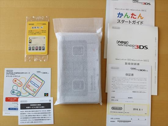 new3DSLLスーパーファミコンエディション中身