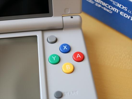 new3DSLLスーパーファミコンエディションボタン