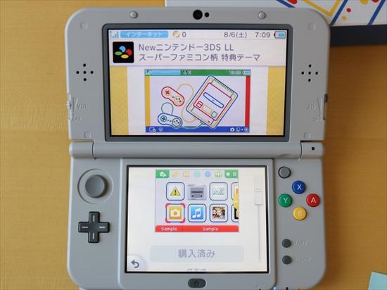 new3DSLLスーパーファミコンエディションテーマ1
