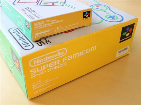 new3DSLLスーパーファミコンエディション箱比較黄色