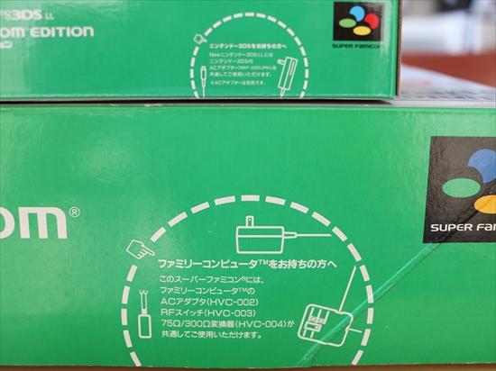 new3DSLLスーパーファミコンエディション箱アダプタ