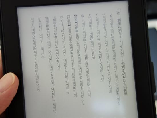 永江一石のネットが面白くてナニが悪い3