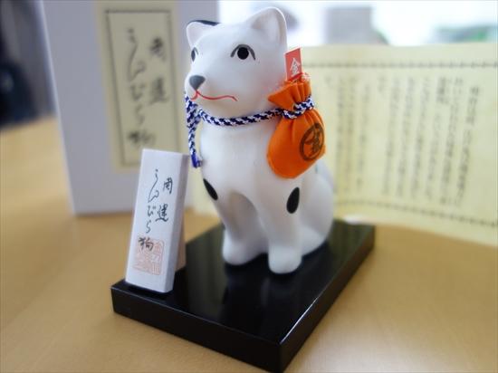 金毘羅狗2