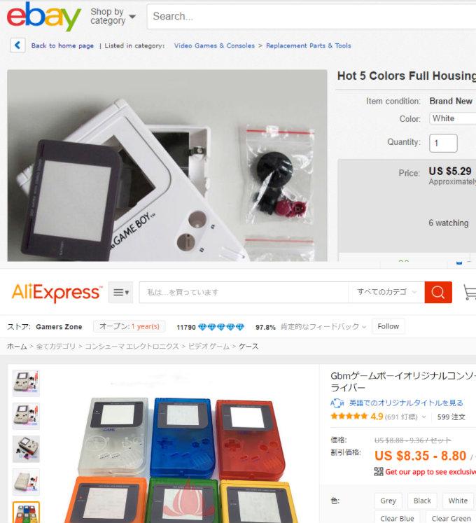 eBayAliexpress参考ガワ
