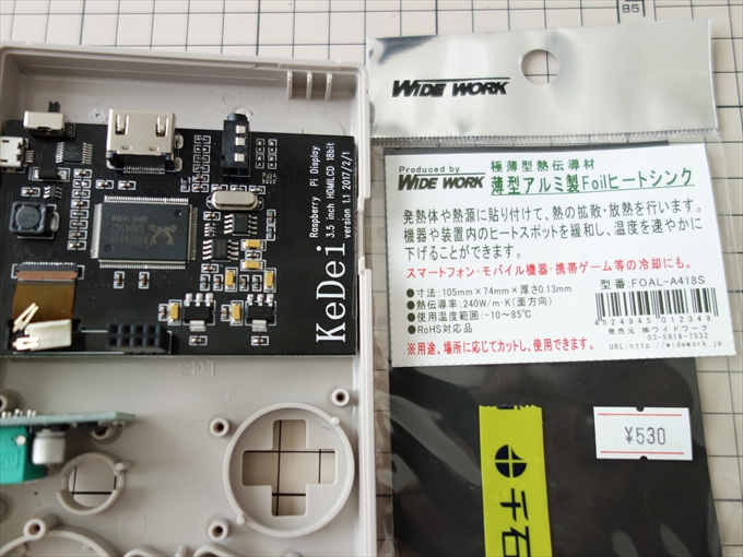 HDMI端子設置3