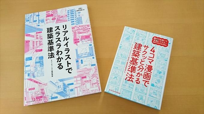 illust and manga 001
