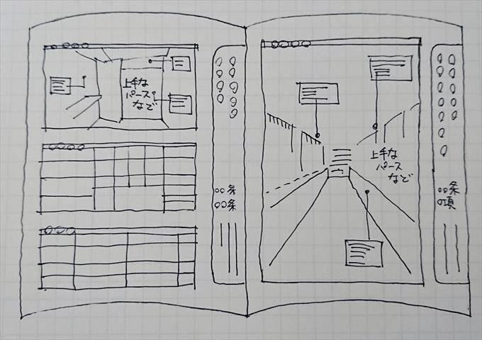 illust and manga006