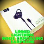 ライトニング端子専用のノイズキャンセリングイヤホンを使ってみて