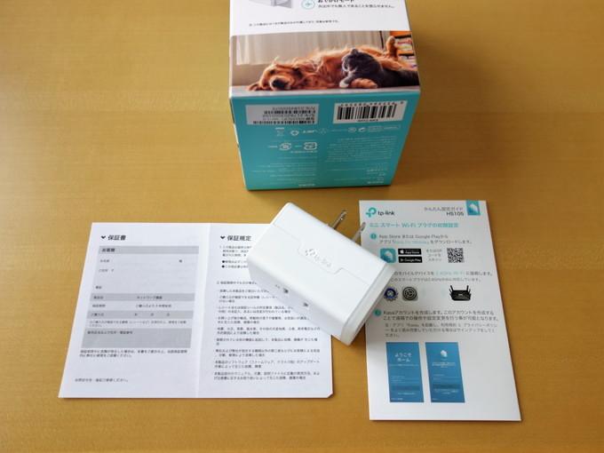 smart plug hs105[1]