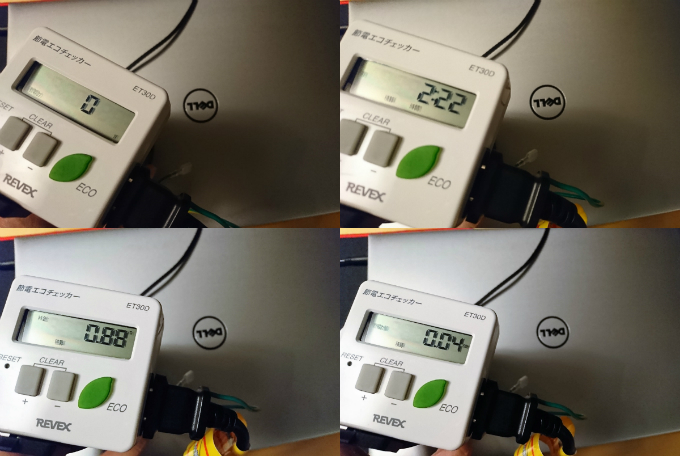 dell charge result
