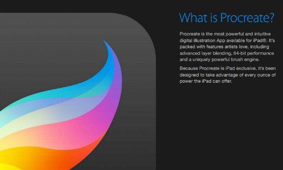 お絵描きアプリ「Procreate」が大型アップデート!そして・・・