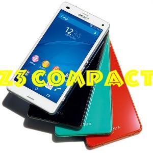 XPERIA Z3 CompactはDocomo白ロム初挑戦に最適!